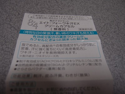 s-P2240077.jpg