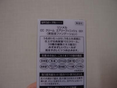 s-P3150487.jpg