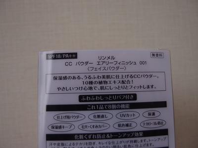 s-P3150489.jpg