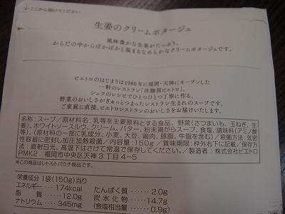 s-P3180543.jpg
