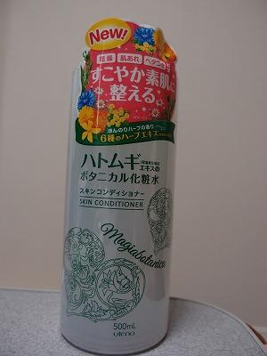 s-P3200591.jpg