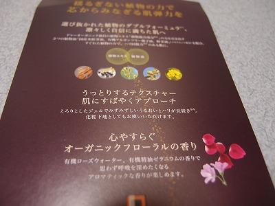s-P3240677.jpg