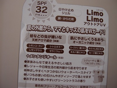 s-P3240679.jpg