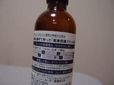 s-P3260687.jpg