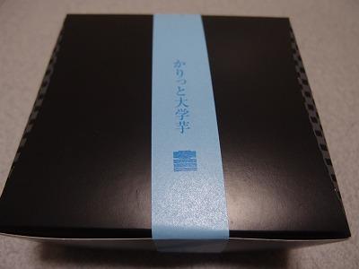 s-P3260710.jpg