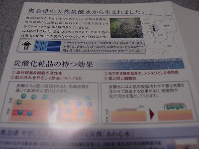 s-P4040773.jpg