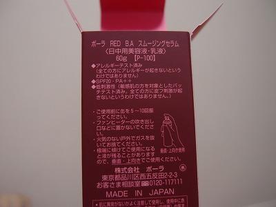 s-P4100845.jpg