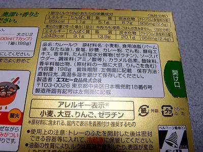 s-P4180961.jpg