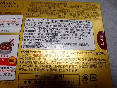 s-P4180962.jpg