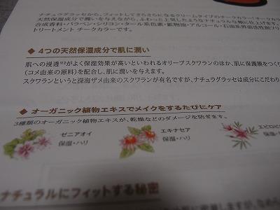 s-P5091096.jpg