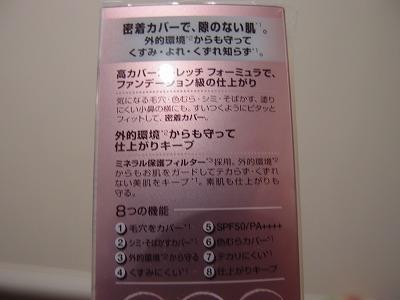 s-P5141104.jpg