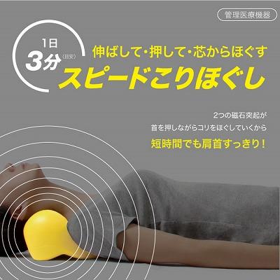 s-b619e.jpg