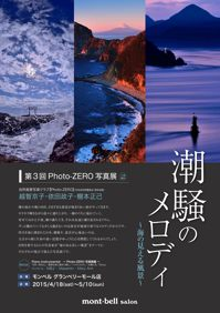 200photozerop3.jpg