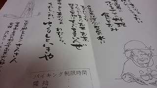 KIMG0113.jpg