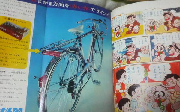 新雑誌20150308-7