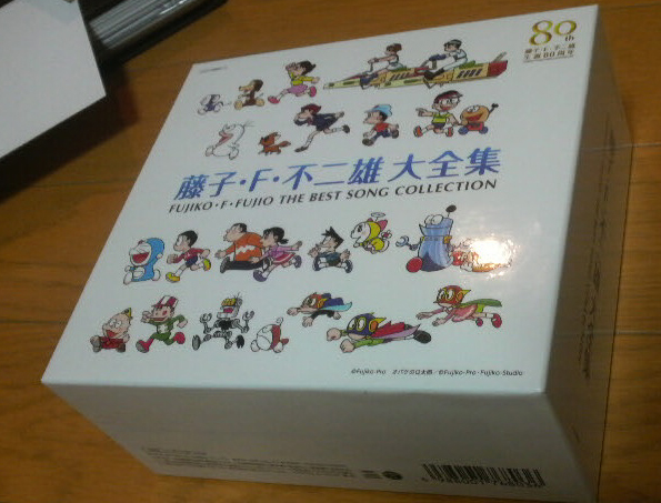 CD全集1