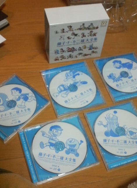 CD全集2