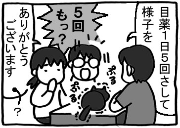 201503 14
