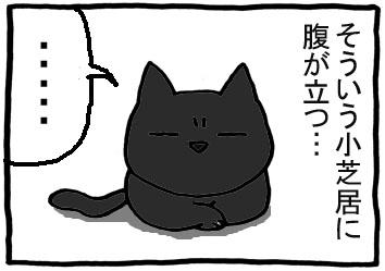 201503 18