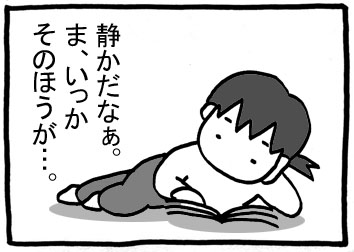 80a.jpg