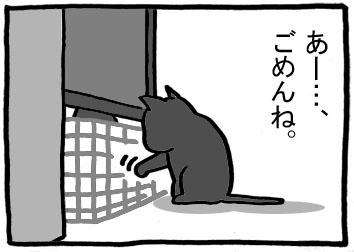 96a.jpg