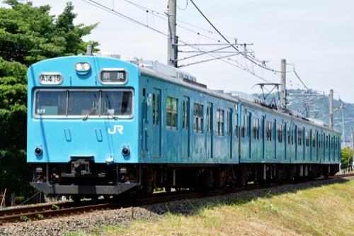 青い奈良線