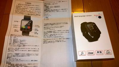 日本語説明書付属