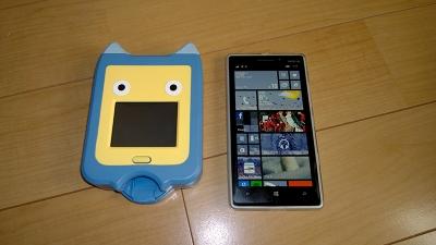 Lumia 930と比較(1)