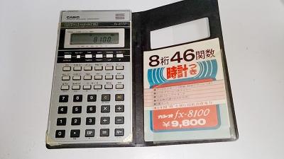 fx-8100