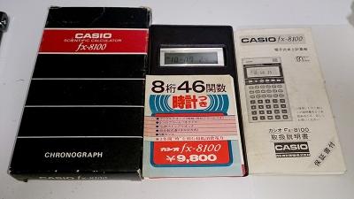 fx-8100セット内容