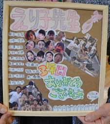 2015年3月お別れ会 (1)