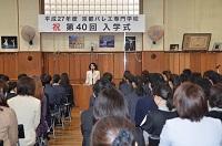 2015年4月4日入学式 (30)