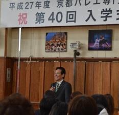 2015年4月4日入学式 (44)