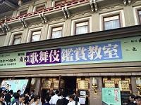 2015南座 (1)