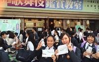 2015南座 (3)