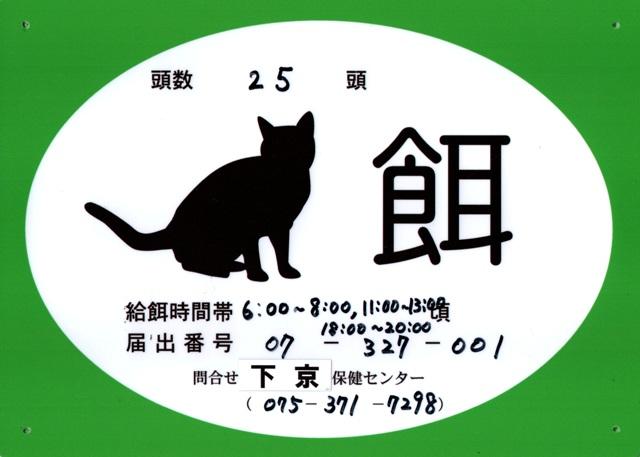 img045 - コピー