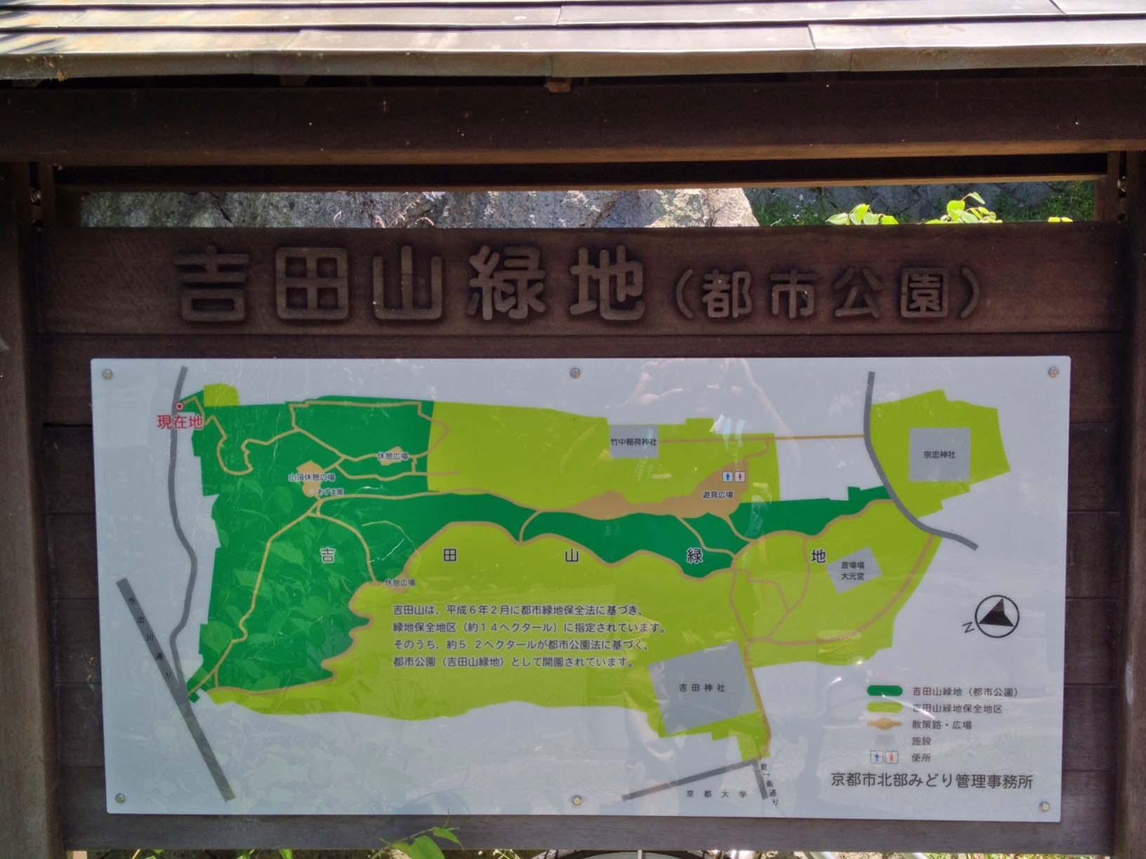 吉田山地図