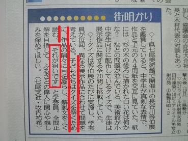 touhaku3.jpg