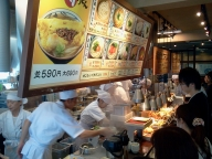 丸亀製麺尾張旭店 店内