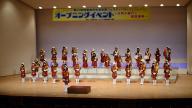ぷにぷにファンファーレバンド 2015-02-14