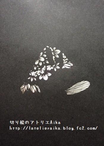 きのこ20150122