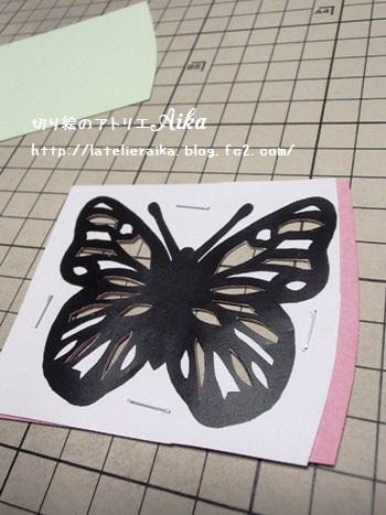 蝶作り方201501③