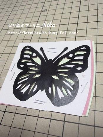 蝶作り方201501⑤