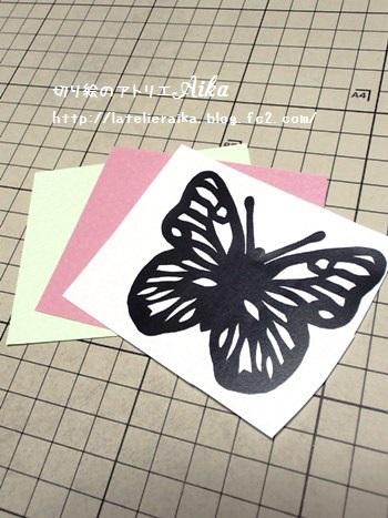 蝶作り方201501①