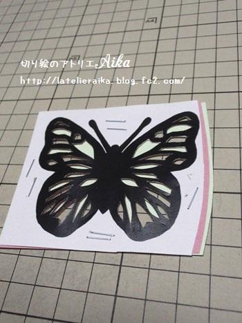 蝶作り方201501⑥