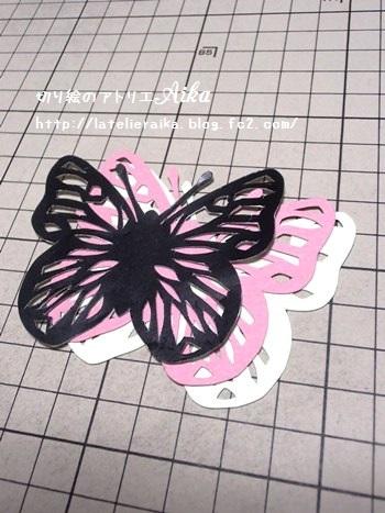 蝶作り方201501⑦
