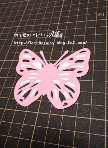 蝶作り方201501⑧