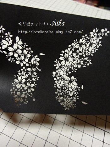 桜蝶20150207