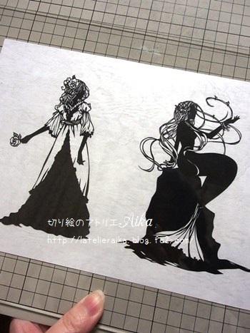 茨姫&人魚姫