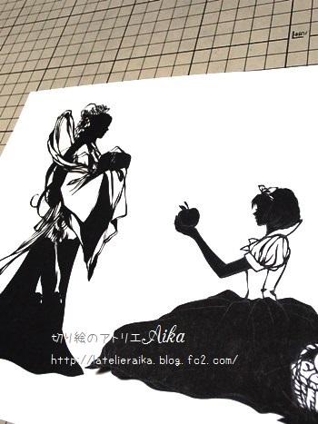 乙姫白雪姫